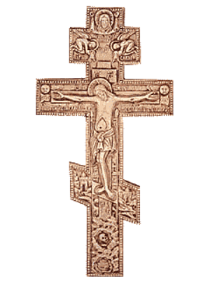 the slanted footrest of the orthodox cross shroud of